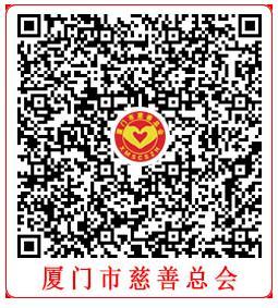http://cszh-10069309.file.myqcloud.com/2020_09/4a1e1caaf9e1f6b6c4431f67d8fb371c.png