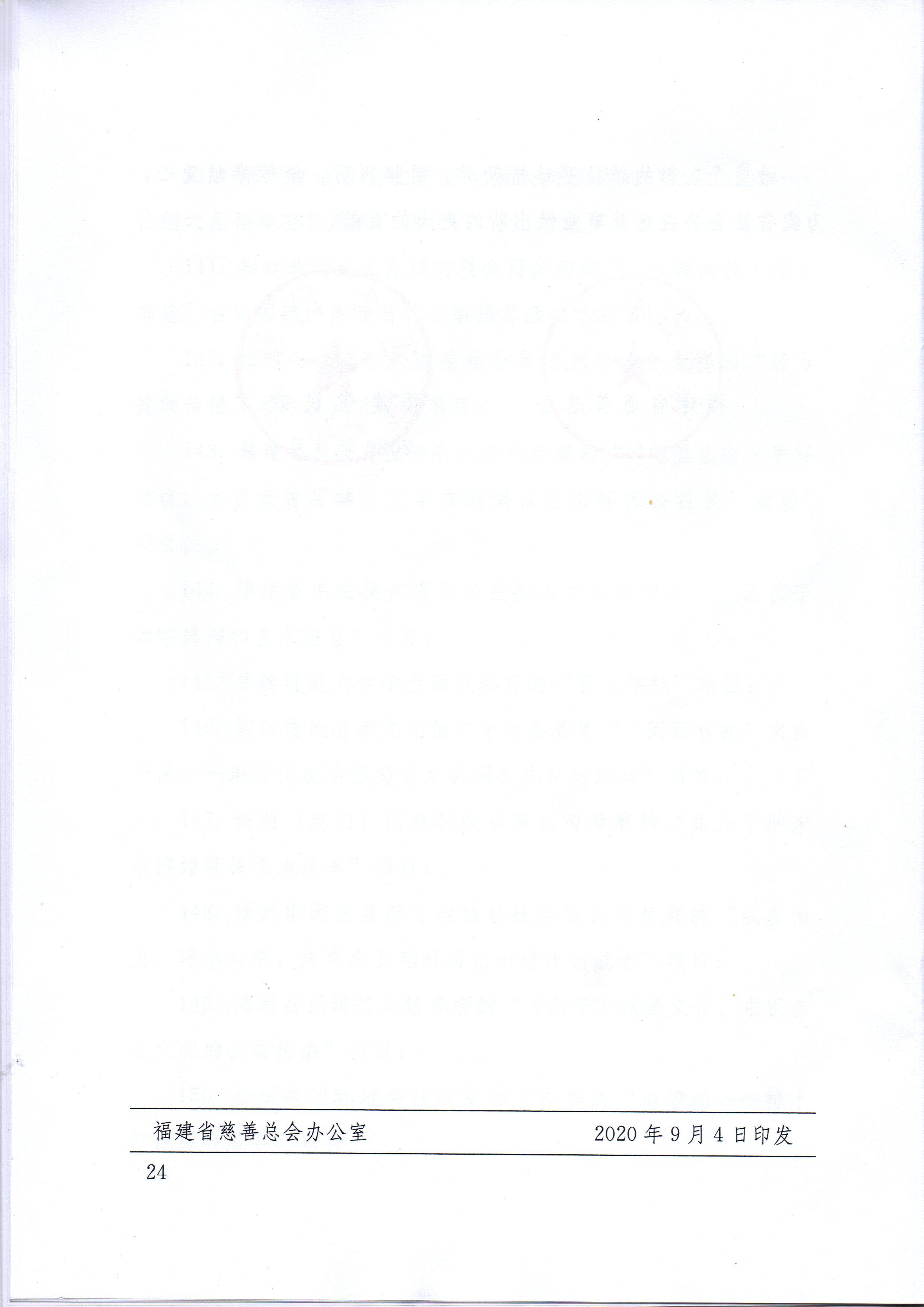 http://cszh-10069309.file.myqcloud.com/2020_09/fc20e61b1d664dae1d3bf7f7ac3442b6.jpg